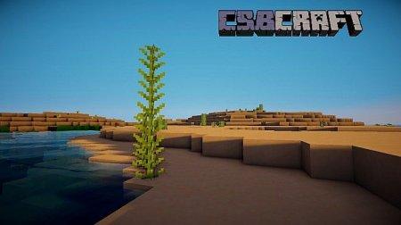 Скачать CSB для minecraft 1.8.1