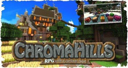 Скачать Chroma Hills для minecraft 1.7.10