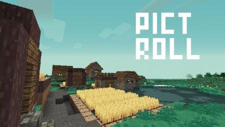 Скачать Pictroll для minecraft 1.8.1
