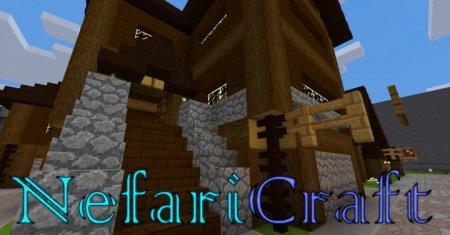 Скачать NefariCraft [32x] для Minecraft