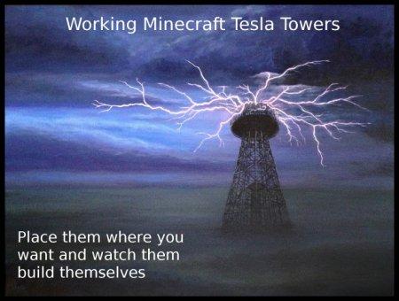 Скачать Working Tesla Towers для Minecraft
