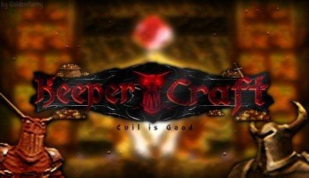 Скачать Keeper Craft [x32] для Minecraft