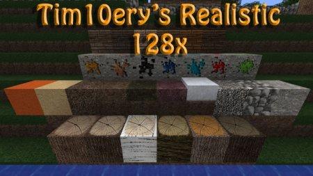 Скачать Tim10ery's Realistic [128x] для Minecraft
