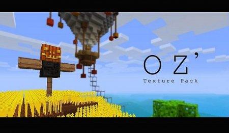 Скачать OZ ' texture pack [16x] для Minecraft