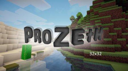 Скачать ProZeth [32x] для Minecraft