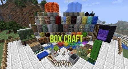 Скачать BoxCraft [16x] для Minecraft 1.8
