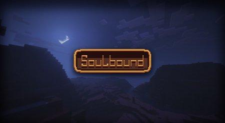 Скачать SoulBound [16x] для Minecraft 1.8