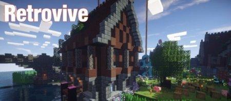 Скачать Retrovive [16x] для Minecraft 1.8