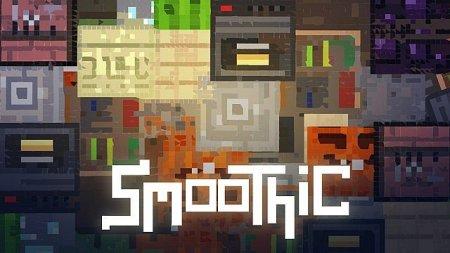 Скачать Smoothic [16x] для Minecraft 1.8