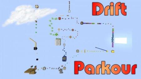 Скачать Drift Parkour для Minecraft