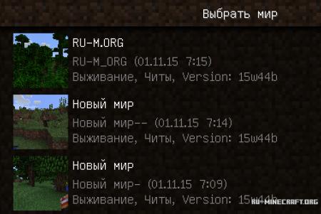 Скачать Майнкрафт 1.9