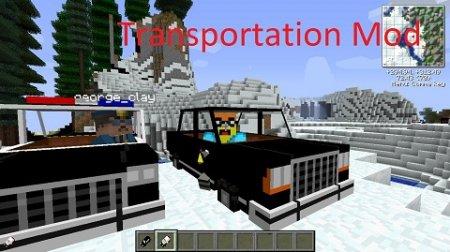 Скачать Transportation для Minecraft 1.8