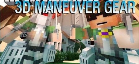 Скачать 3D Maneuver Gear для Minecraft 1.8.9