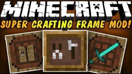 Скачать Super Crafting Frame для Minecraft 1.10
