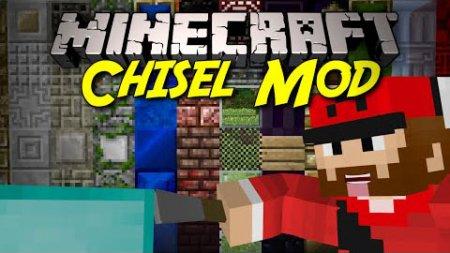 Скачать Chisel для Minecraft 1.10