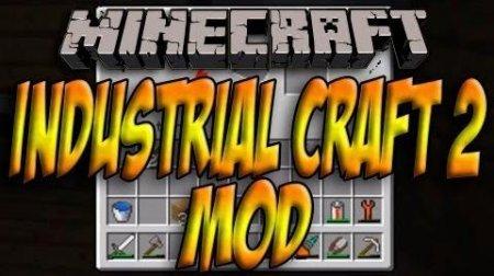 Скачать Industrial Craft 2 для Minecraft 1.9.4