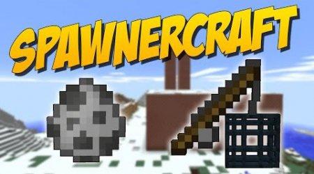 Скачать SpawnerCraft для Minecraft 1.10.2