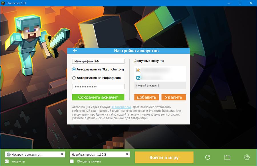скачать лаунчер майнкрафт с читами - Dailymotion Games