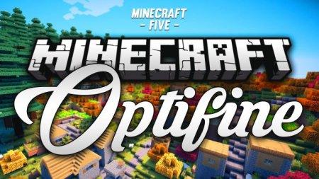 Скачать Optifine для Minecraft 1.11