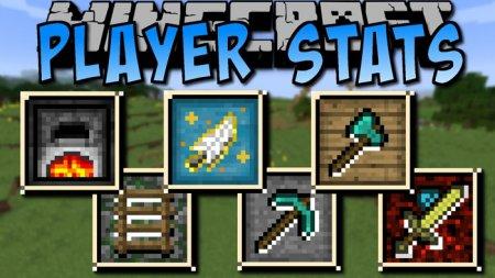 Скачать Player Stats 2 для Minecraft 1.10.2