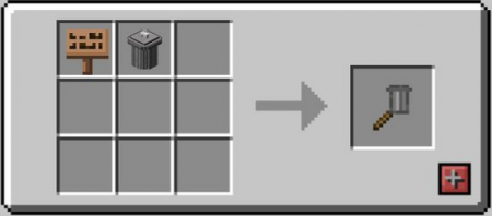 Скачать Kibe для Minecraft 1.16.2