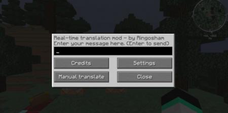 Скачать Real Time Chat Translation для Minecraft 1.16
