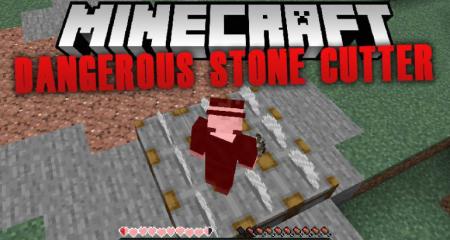 Скачать Dangerous Stone Cutter для Minecraft 1.16.2