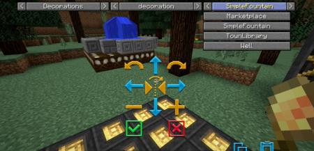 Скачать Structurize для Minecraft 1.16.2