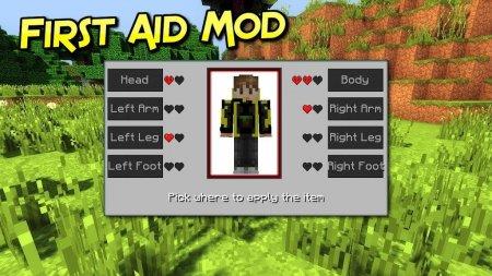 Скачать First Aid для Minecraft 1.16.1