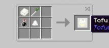 Скачать TofuCraft Reloaded для Minecraft 1.16.2