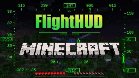 Скачать FlightHUD для Minecraft 1.16.1