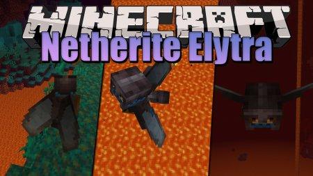 Скачать Netherite Elytra для Minecraft 1.16.1