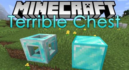 Скачать Terrible Chest для Minecraft 1.14.4