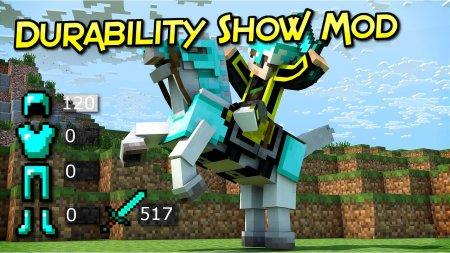 Скачать Giselbaer's Durability Viewer для Minecraft 1.16.1