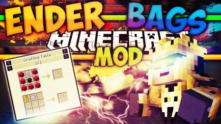 Скачать EnderBags для Minecraft 1.16.1