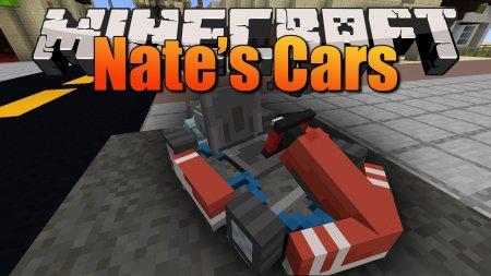 Скачать Nate' Cars для Minecraft 1.15.2
