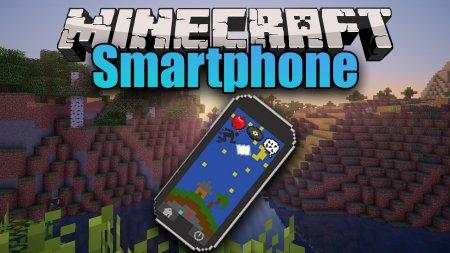 Скачать Smartphone для Minecraft 1.15