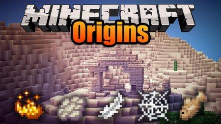 Скачать Origins для Minecraft 1.16.3