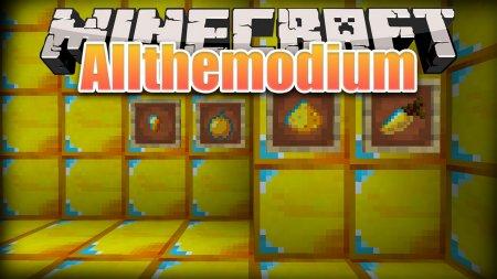 Скачать Allthemodium для Minecraft 1.16.2