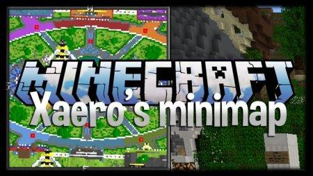 Скачать Xaero's Minimap для Minecraft 1.16.2