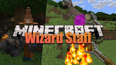 Скачать Wizard Staff для Minecraft 1.15