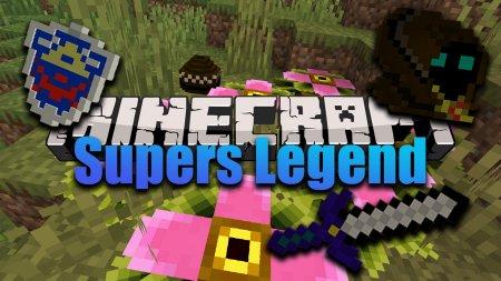 Скачать Super Legend для Minecraft 1.15.2