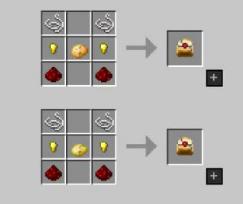 Скачать Simply Jetpacks 2 для Minecraft 1.16.3