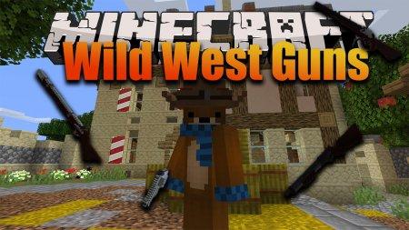 Скачать Wild West Guns для Minecraft 1.15