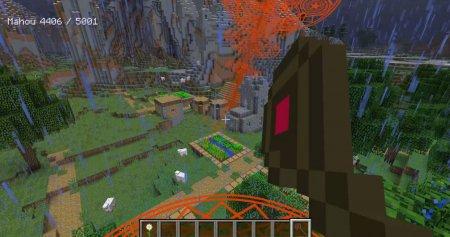 Скачать Mahou Tsukai для Minecraft 1.16.2