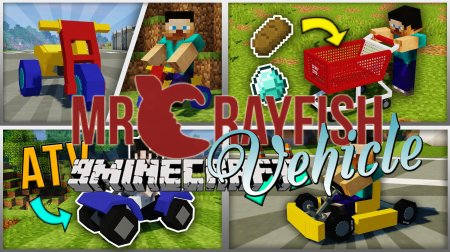 Скачать MrCrayfish's Vehicle для Minecraft 1.16.3