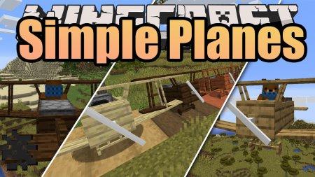 Скачать Simple Planes для Minecraft 1.16.3