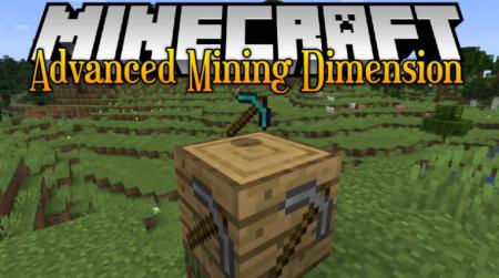 Скачать Advanced Mining Dimension для Minecraft 1.15.2