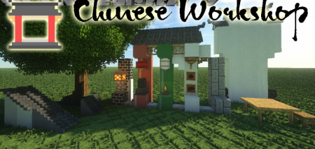 Скачать Chinese Workshop для Minecraft 1.16.2