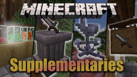 Скачать Supplementaries для Minecraft 1.15.2